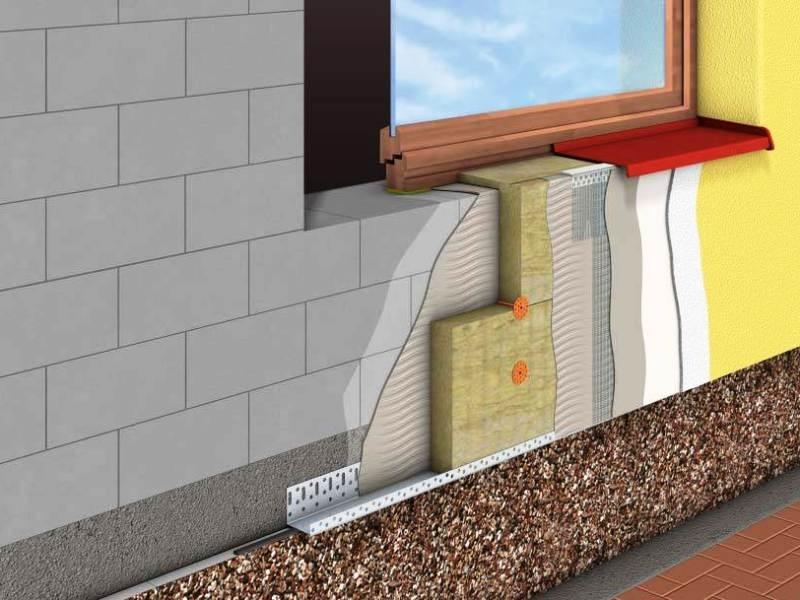 Как выбрать материал для утепления фасада здания?